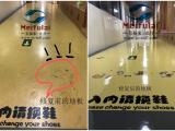 專業PVC地板翻新修復