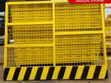 基坑护栏 临时防护栏 市政护栏 江西电梯安全门 洞口防护