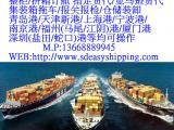 外经贸部批准 商务部备案 正规货代企业 整柜/拼箱订舱代
