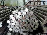 铝棒铝型材制造生产基地/全国配送