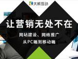 微信运营都有什么小诀窍_广东大熊互动网络公司