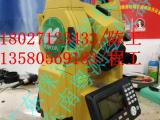 拓普康CTS-1002全站仪维修,校正,年检标定,检定证书