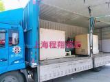 上海品牌销售原装川崎LZ500油泵及电机