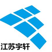 江蘇宇軒自動化設備銷售有限公司的形象照片