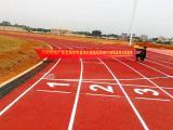 玉峰体育塑胶跑道厂家专业承建销售塑胶跑道