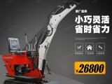全新华科HK-08小型农用 大棚微型挖掘机 果园家用 迷你