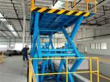 双叉固定式液压升降机 大吨位装卸货固定式升降平台
