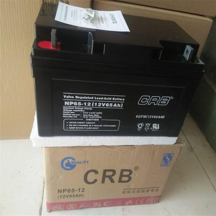 原装CRB蓄电池厂家直销 优质产品