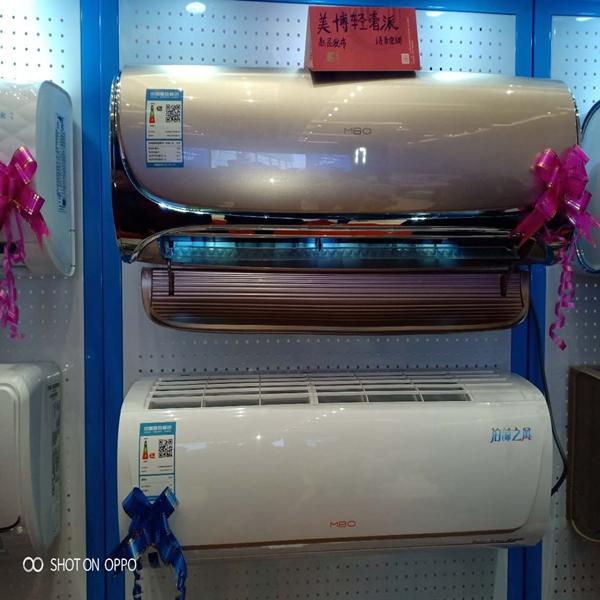 商铺空调销售  利杰家电维修企业 商铺空调销售价格