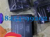 WZBQ-8G组合开关微机保护测控单元 WZBQ-8G测控器