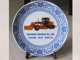 景德镇做陶瓷纪念盘的厂家