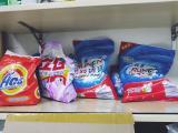 深圳洗衣粉设备  除油粉生产配方 腻子粉批发价格