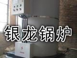 学校电热开水炉价格-1.5吨36千瓦电开水锅炉