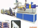 供应塑料片材生产线 PET塑料片材挤出生产线