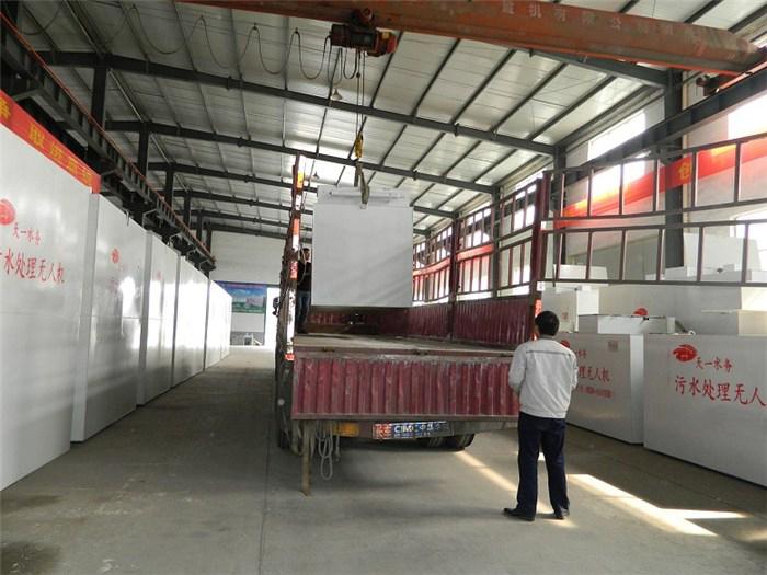 广西污水处理设备 宠物医院一体化污水处理设备 天一水务