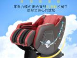 共享按摩椅解决方案深圳按摩椅app软硬件一体化开发
