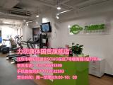 司特拉动感单车MB8.5原装进口家庭动感单车岱宇MB8.5