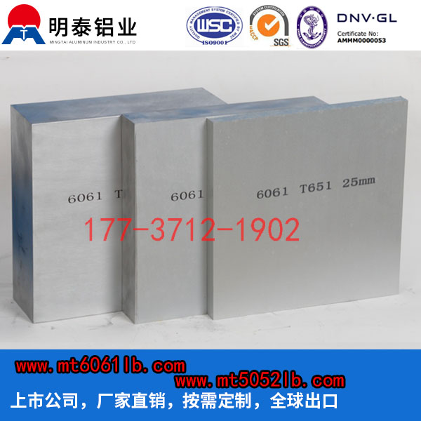 6061铝板-2