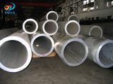6061铝合金管现货批发