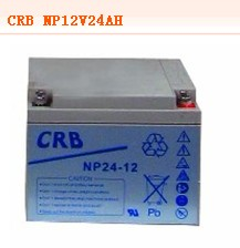 CRB蓄电池NP17-12现货正品免维护12V17AH