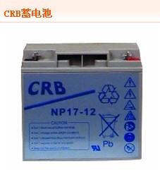 CRB蓄电池GEL80-12正品现货包邮12V80AH