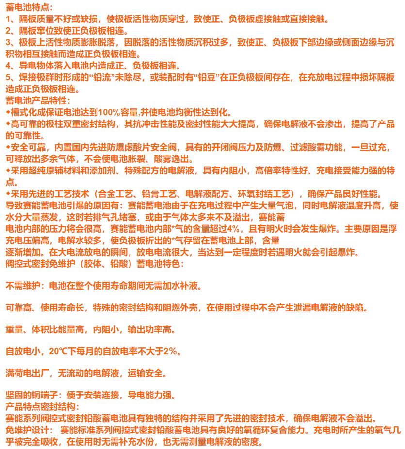 微信截图_20190416102833