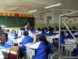 學校取暖/上海熠好遠紅外電加熱器/煤改電工程/電采暖設備