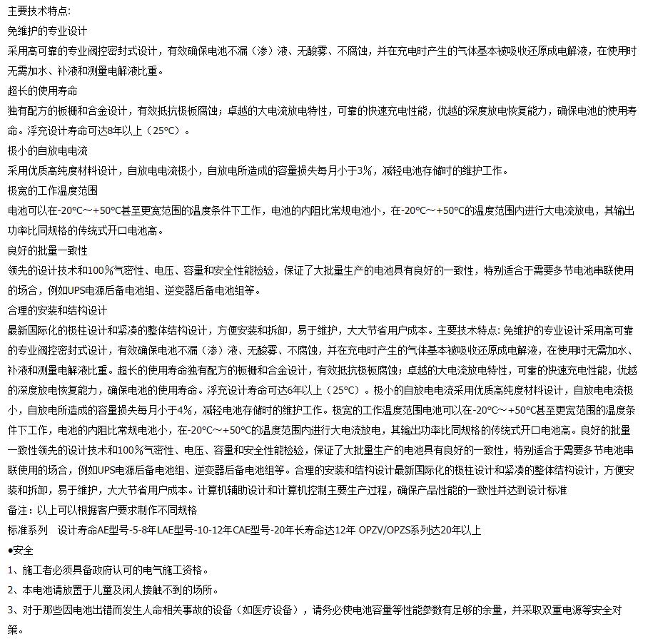 微信截图_20190415133255 - 副本