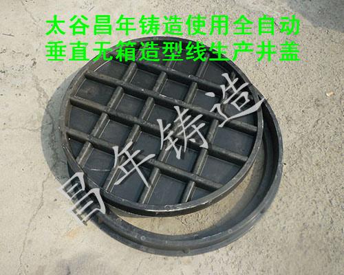 球墨铸铁井盖销售 山西球墨铸铁井盖 太谷昌年铸造