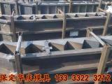 预制楼梯板模具制作技术 楼梯板模具生产