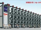 广西电动门供应商-广西伸缩门制造-广西电动伸缩门
