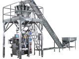 自动化包装机 食品包装机  调料包装机  真空包装机