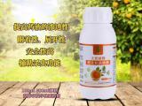天然植物橙皮精油助剂 提高作物免疫力 叶面肥农药增效剂