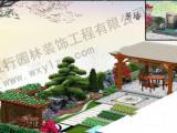 欧式别墅庭院设计公司有你意想不到的惊喜!
