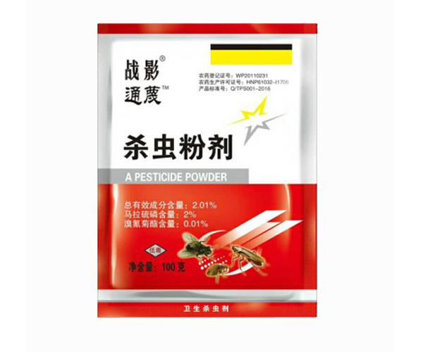 灭蝇产品批发 北京战影科技公司 写字楼灭蝇产品批发