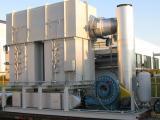 废气处理设备-工业废气处理设备厂家直销