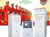 消防泵控制设备(质优价廉)