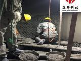 河南耐磨胶泥厂家 龟甲网浇注料施工