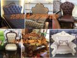 北京家庭酒店宾馆家具维修 北京家庭酒店宾馆沙发椅子换面翻新