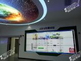 49寸液晶拼接屏|LG拼接屏|武汉液晶拼接屏|会议室拼接屏