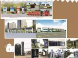 广媒厂家生产供应宣传栏,党建标牌,文明城市建设