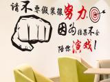哈尔滨装饰设计  互联网品牌策划  哈尔滨标识设计