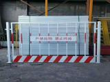 基坑护栏_基坑临边护栏_基坑临边安全防护栏