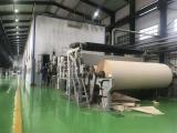 日产150t-300吨3400型纱管纸造纸机,瓦楞纸造纸机