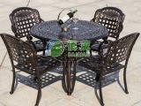 铸铝桌椅,庭院桌椅,休闲桌椅