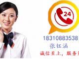 商业保理公司转让,转让深圳一拖一商业保理公司