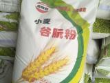 鱼糜素食品沙琪玛千页豆腐面筋泡用冠县厂家鑫瑞冠活性谷朊粉