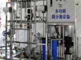 全自动锂液净化膜分离技术