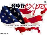 2020年美国图森矿物宝石展览会AGTA