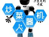 共享充电宝解决方案深圳自助充电宝app方案开发